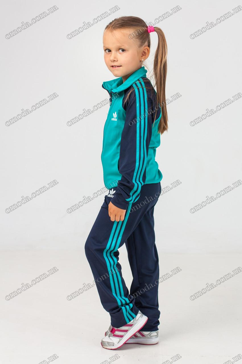 Детский спортивный костюм копия Adidas берюза