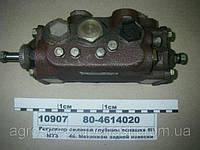 Регулятор глубины вспашки силовой (догружатель) МТЗ-80 МТЗ-82 (80-4614020), фото 1