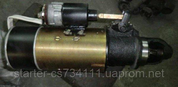 Стартер ЯМЗ (z=11) СТ103А-01 (24В/8.2 кВт) К-700, МАЗ, КрАЗ