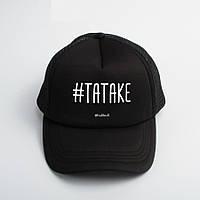 "Кепка ""#татаке"", фото 1"