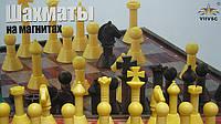Шахматы настольная дорожная игра SC5700 (пластик, фигуры на магнитах, р-р доски 30см*30см)