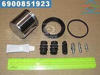⭐⭐⭐⭐⭐ Ремкомплект, тормозной суппорт D41049C (производство  ERT)  401128