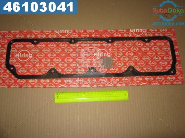 ⭐⭐⭐⭐⭐ Прокладка крышки клапанной ФОРД TRANSIT D25/D25T РЕЗИНА (производство  Elring)  211.770