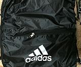 Сумка рюкзак-мешок adidas(только ОПТ ) (Много цветов)Сумка для обуви, фото 5