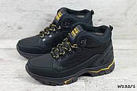 Мужские кожаные зимние кроссовки Jack Wolfskin (Реплика) (Код: W132/1  ) ►Размеры [40,41,42,43,44,45], фото 1