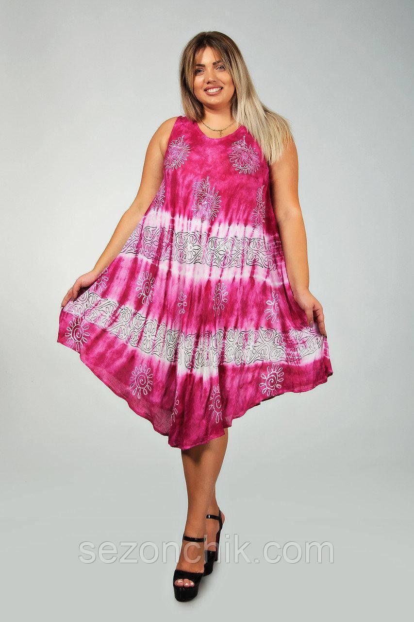 Женское летнее платье от производителя