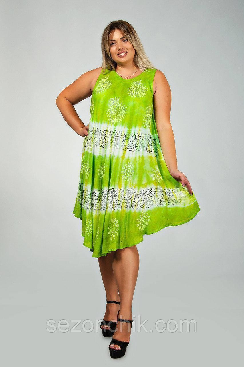 Платье летнее женское большие размеры от производителя