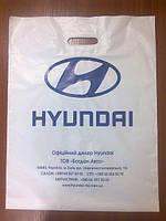 Банан пакет Hyundai
