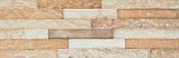 Плитка Cerrad Stone Kallio 45x15 amber