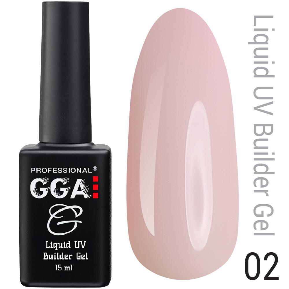 Жидкий гель Liquid Builder Gel GGA Professional 02 15 мл