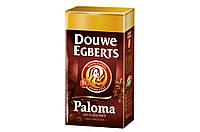 Кофе Douwe Egberts Paloma 250 г.