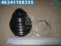 ⭐⭐⭐⭐⭐ Пыльник ШРУСа наруж. КИA D8580T (производство  ERT)  500557T