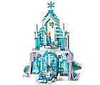 Lego Disney Princess Волшебный ледяной замок Эльзы 41148, фото 4