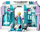 Lego Disney Princess Волшебный ледяной замок Эльзы 41148, фото 6