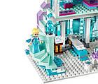 Lego Disney Princess Волшебный ледяной замок Эльзы 41148, фото 9