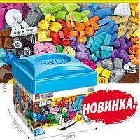 Бокс LEGO 460 деталей
