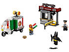 Lego Batman Movie Специальная доставка от Пугала 70910, фото 2