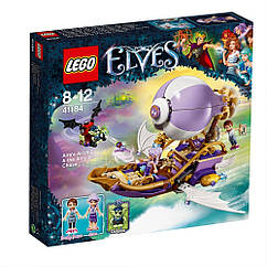 Lego Elves Погоня за амулетом 41184