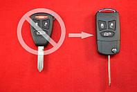 Ключ Chrysler выкидной 3 кнопки корпус для переделки из обычного