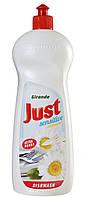 Жидкое средство для мытья посуды Just 1 л.