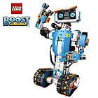 Lego Boost Универсальный набор для творчества 17101, фото 3