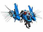The Lego Ninjago Movie Истребитель-молния 70614, фото 5