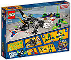 Lego Super Heroes Супермен и Крипто объединяют усилия 76096, фото 2