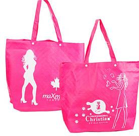 Брендированная сумка №2 (maXmaR, Christian) #B/E