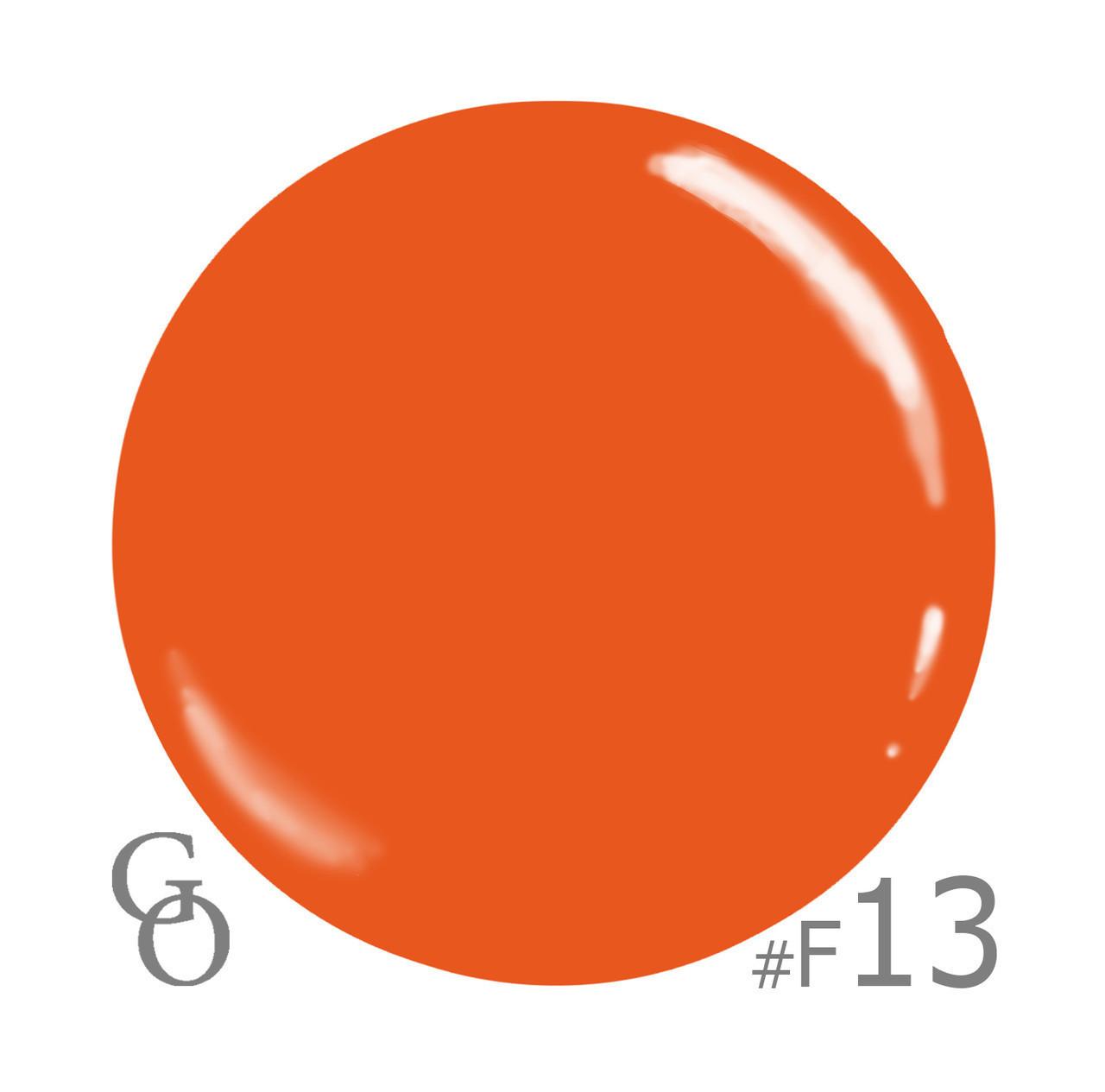Гель-лак GO Fluo 13