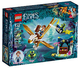 Lego Elves Побег Эмили на орле 41190