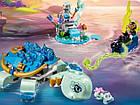 Lego Elves Засада Наиды и водяной черепахи 41191, фото 3