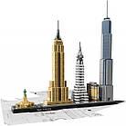 Lego Architecture Нью-Йорк 21028, фото 7