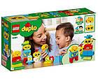 Lego Duplo Мои первые эмоции 10861, фото 2