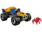 Lego City Джунгли: Багги для поездок по джунглям 60156, фото 5