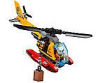 Lego City Джунгли: База исследователей джунглей 60161, фото 10