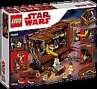 Lego Star Wars Песчаный краулер 75220, фото 2