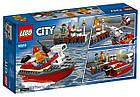 Lego City Пожар в порту 60213, фото 2