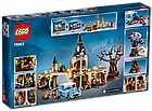 Lego Harry Potter Гремучая ива 75953, фото 2