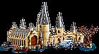 Lego Harry Potter Гремучая ива 75953, фото 5