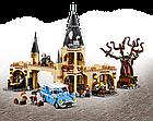Lego Harry Potter Гремучая ива 75953, фото 6