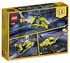 Lego Creator Приключения на вертолёте 31092, фото 2