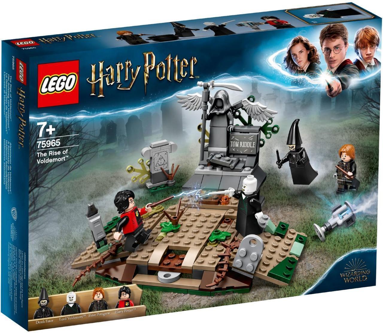 Lego Harry Potter Повернення Лорда Волан-де-Морта 75965