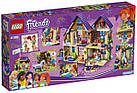 Lego Friends Дом Мии 41369, фото 2