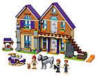Lego Friends Дом Мии 41369, фото 3