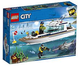 Lego City Яхта для дайвинга 60221