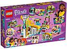 Lego Friends Вечеринка Андреа у бассейна 41374, фото 2