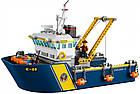 Lego City Корабль исследователей морских глубин 60095, фото 4