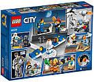 Lego City Комплект минифигурок «Исследования космоса» 60230, фото 2