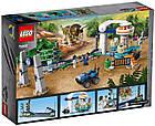 Lego Jurassic World Нападение трицератопса 75937, фото 2