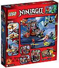 Lego Ninjago Корабль R.E.X. Ронина 70735, фото 2